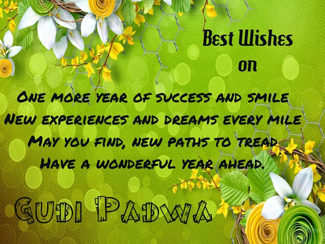 Happy Gudi Padwa Wishes on Flowers background Image
