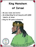 https://www.biblefunforkids.com/2019/03/11-kings-17-menahem-18-pekahiah-19.html