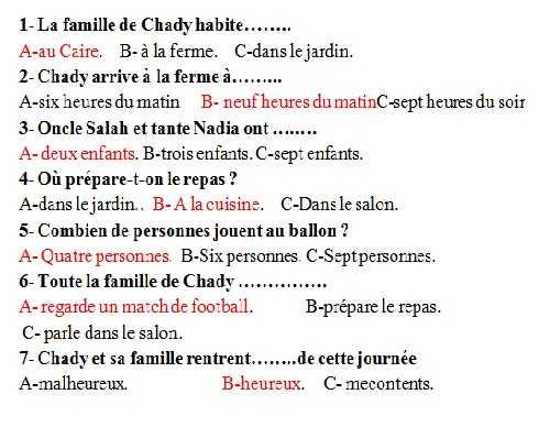 إجابة امتحان السودان فى اللغة الفرنسية ثانوية عامة 2018