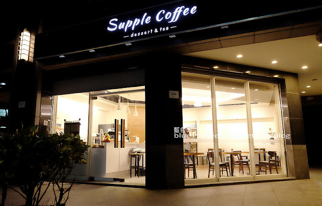 Supple coffee