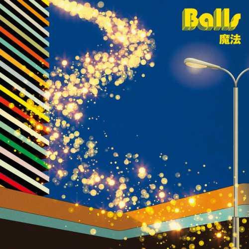 [Single] ボールズ – 魔法/Balls – Mahou (2015.03.25/MP3/RAR)