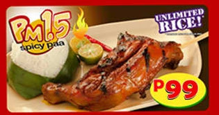 PM 1.5 of Mang Inasal menu