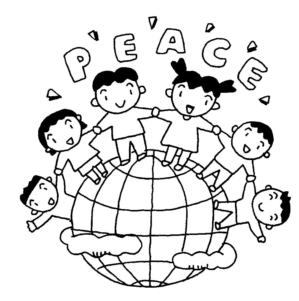 Ei Municipal Bayyana Día Escolar Por La No Violencia Y La Paz