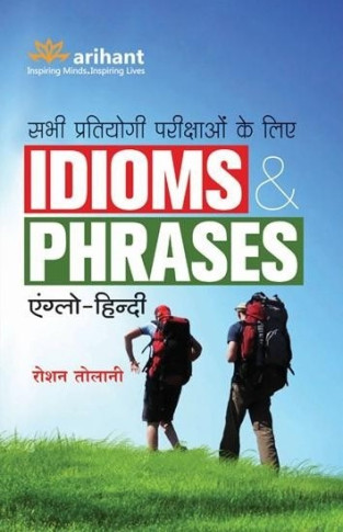 Book Of Idioms And Phrases