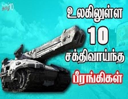 Ulakin Shakthivaantha 10 Pirankikal..
