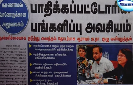 News paper in Sri Lanka : 16-12-2017