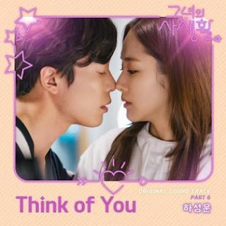 HA SUNG WOON - Think of You Mp3