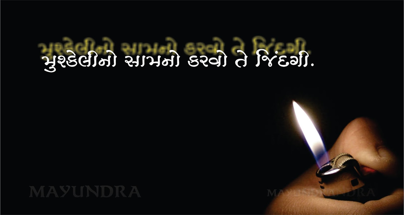 Gujarati Quotes On Life Quotes India Quotes Health Tips Yoga
