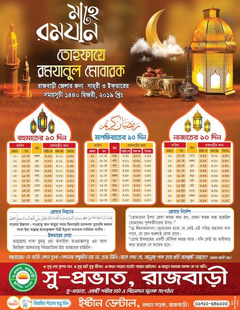 ramadan calendar islamic calendar islamic calendar 2019