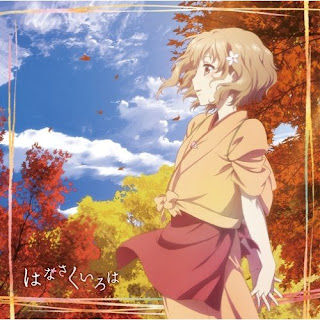 LACM-4849 | Hanasaku Iroha / clammbon [LaguAnime.XYZ]