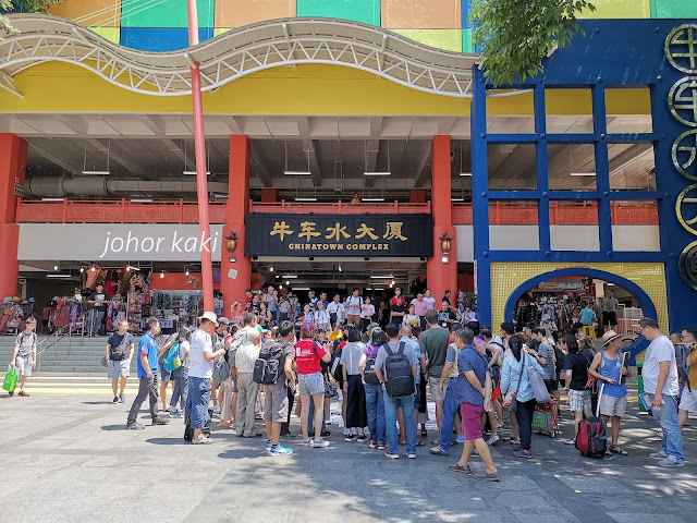 Chinatown Complex Food Centre