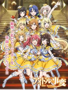 Idol Jihen -  2017 Poster