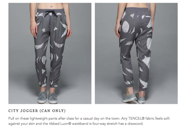 lululemon-city-jogger