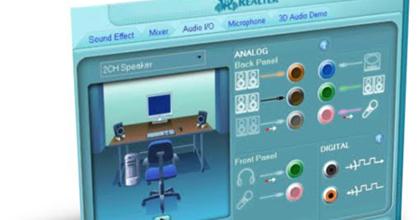 Realtek High Definition Audio Codec Driver 2019 برنامج تعريف