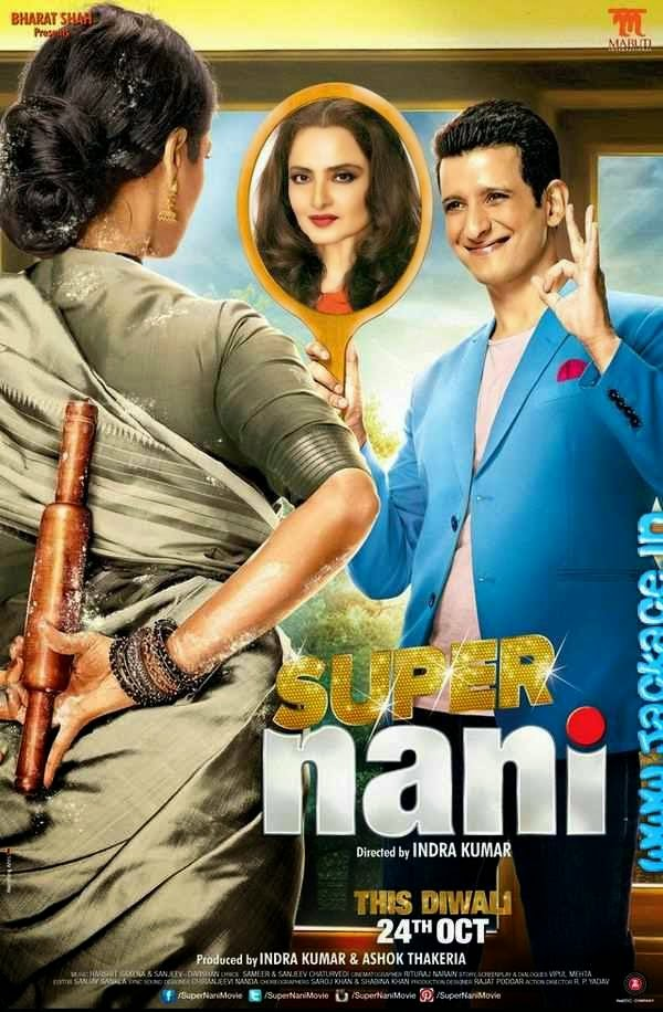 Super Nani Day Wise Box Office Collection