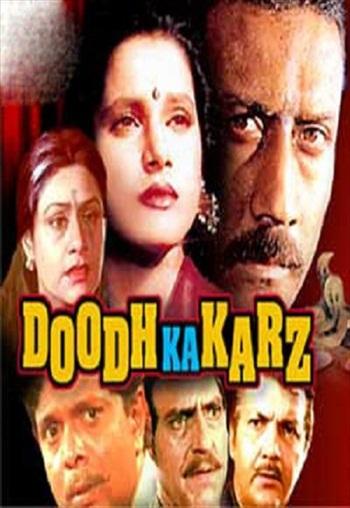Doodh Ka Karz 1990 Hindi Movie Download
