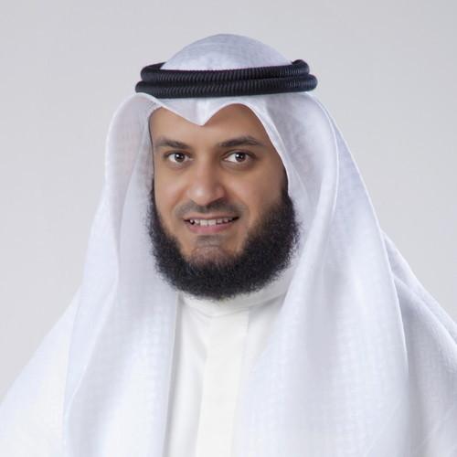 تحميل سورة الجن بصوت مشاري العفاسي mp3