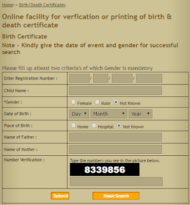 Verify and print Tamilnadu birth registration