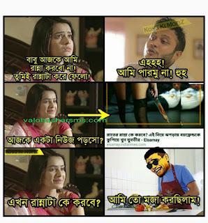 বাংলা জোকস স্ট্যাটাস,ফেইসবুক বাংলা জোকস স্ট্যাটাস! বাংলা FB জোকস অবস্থা,Whatsapp অবস্থা jokes bangla,বাংলা জোকস এফবি স্ট্যাটাস,বাংলা মজার জোকস স্ট্যাটাস,বাংলায় জোকস স্ট্যাটাস!;bangla jokes status,facebook bangla jokes status bangla fb jokes status,whatsapp status jokes bangla,bangla jokes fb status,bangla funny jokes status,jokes status in bangla,bangla noboborsho jokes,bangla noboborsho sms jokes