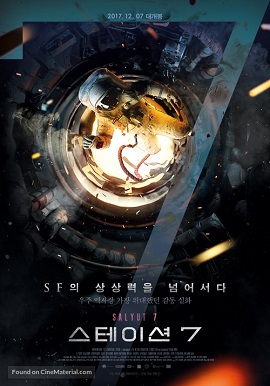 Xem Phim Chào Mừng 7 - Salyut-7