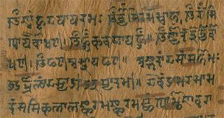 प्राचीन संस्कृत भाषा से जुड़ी रोचक व् महत्वपूर्ण जानकारी