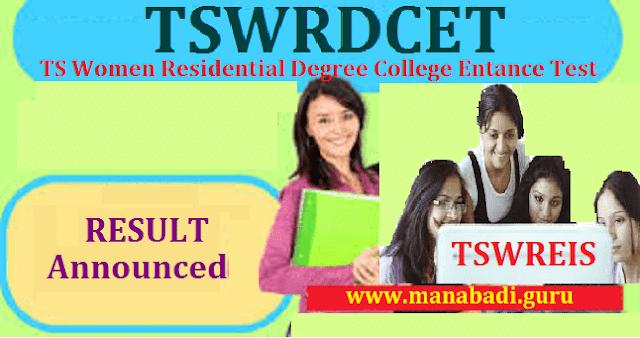 TS Results, TS State, TS Gurukulam, TSWREIS, TSWRDCET, TS Women Residential Degree College Entance Test, tswreisdc.cgg.gov.in