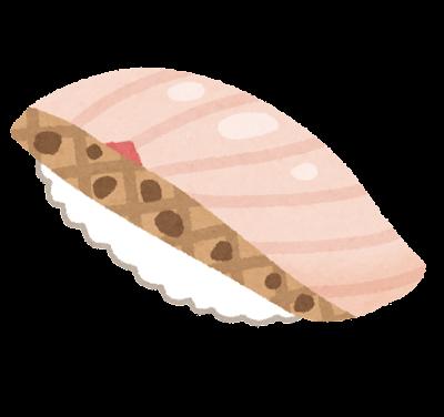 のどぐろのお寿司のイラスト