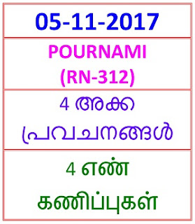 05 NOV 2017 POURANMI (RN-312) 4 NOS PREDICTIONS