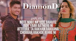 Diamond Di Jhanjhar Song Lyrics | Gurnam Bhullar