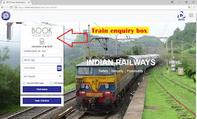 Picture of IRCTC train enquiry box