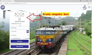 The IRCTC new website has changed completely, and therefore the ticket booking process has also changed. Now you can even make train inquir...