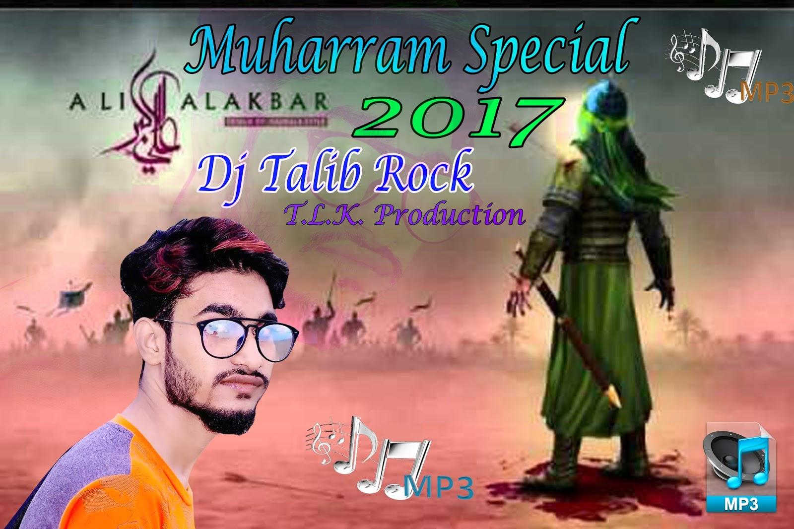 Dj Talib Rock Tkg: 2017