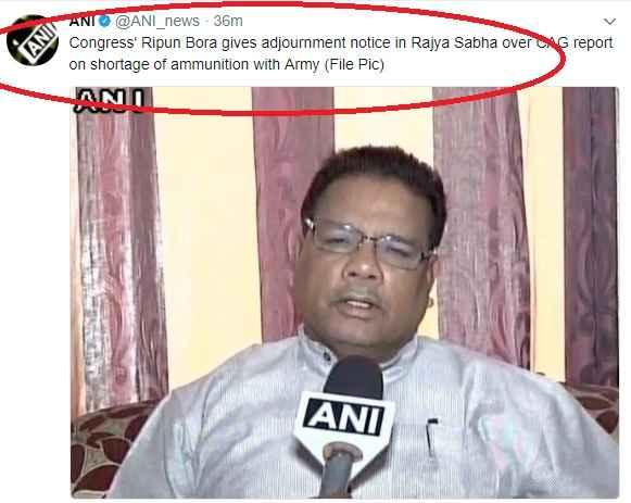 congress-mp-rupin-bora-news-in-hindi