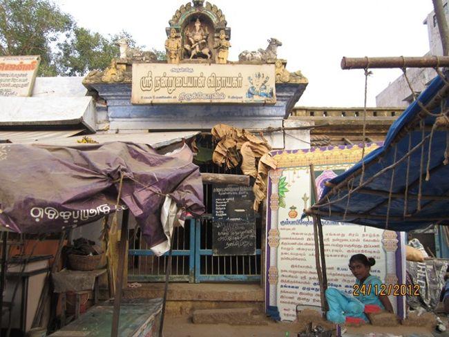 Sri Nandrudayan Temple