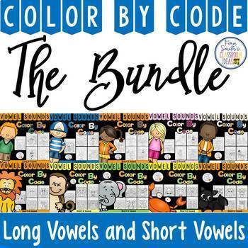Color By Code Short and Long Vowel Words Discounted Bundle