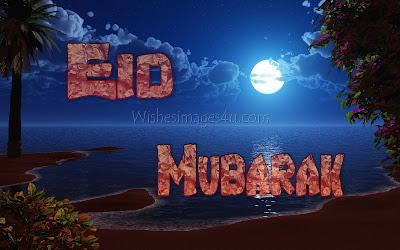 Eid Mubarak Pictures 2019