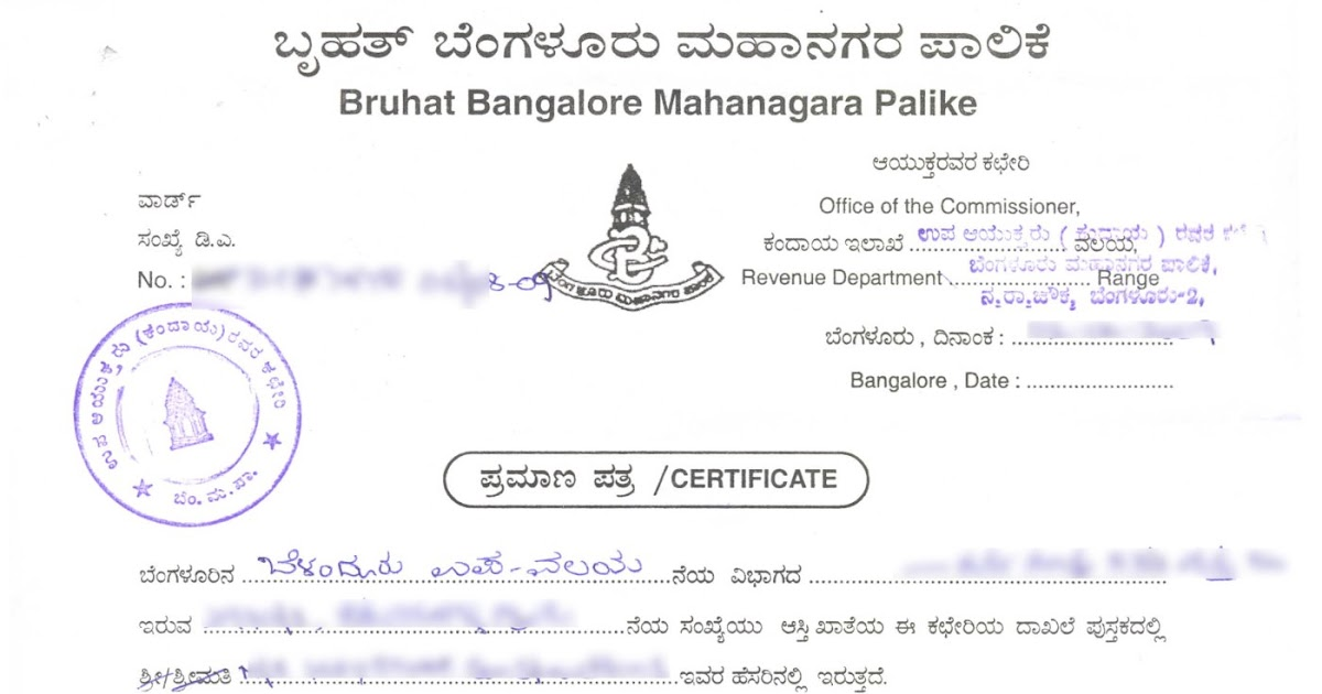 Sample khata certificate image collections certificate design sample khata certificate images certificate design and template sample khata certificate bangalore image collections certificate sample yadclub Gallery