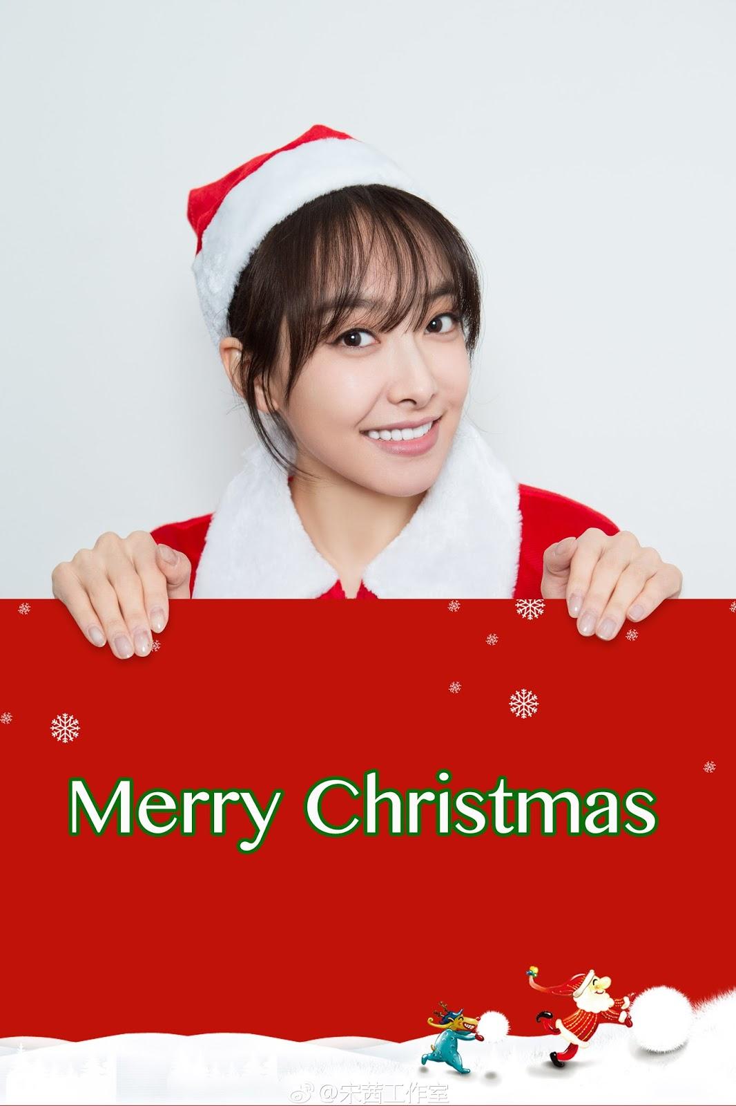 Victoria sweet merry christmas