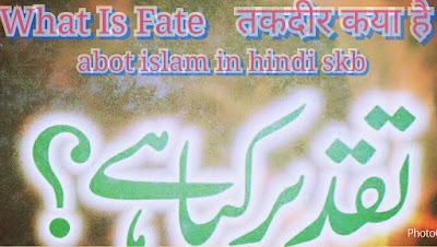 http://shahadatsherani.blogspot.com