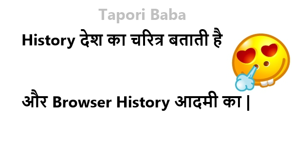 hindi 140 words funny sms jokes