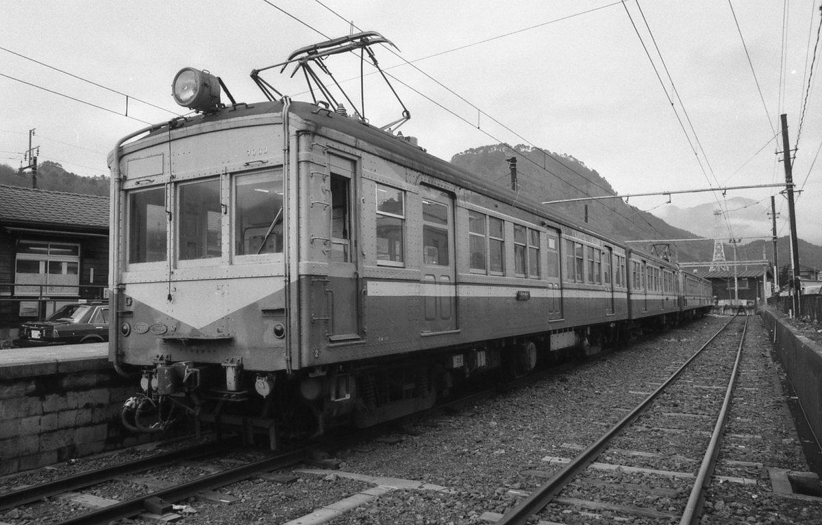 Train time~鉄道雑学控: 富士急...