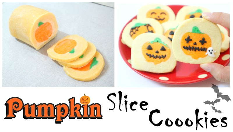 Pumpkin Slice Cookies 南瓜曲奇