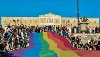 Στους ρυθμούς του Athens Pride σήμερα η πρωτεύουσα