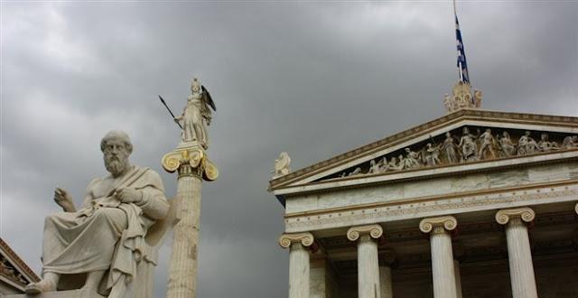 Τι είναι η Ελλάδα;