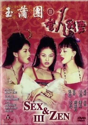 SEX AND ZEN III (1998)