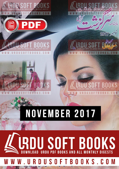 Sarguzasht Digest November 2017