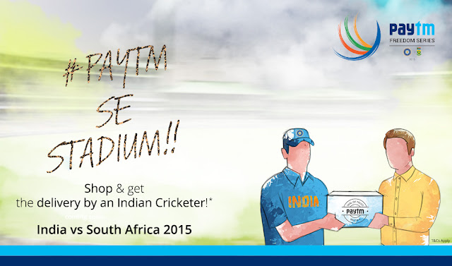 Paytm : Shop & Get the Delivery by an Indian Cricketer _frickspanel