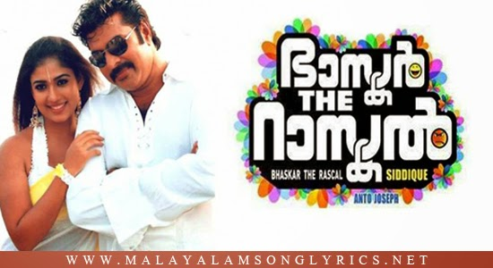 Pularoli Song Lyrics - Bhaskar The Rascal Malayalam Movie Songs