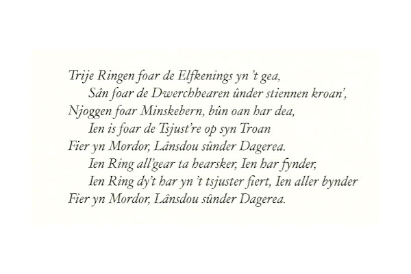 Tolkien Inspiration: The Ring Verse     in 59 languages!