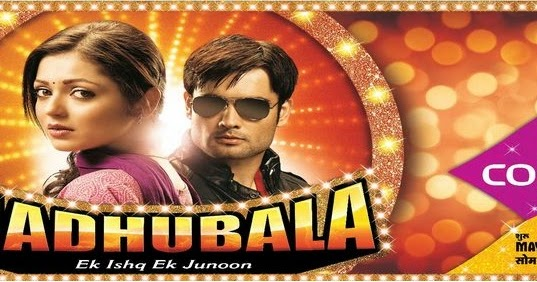 Star Tv Links: About Madhubala - Ek Ishq Ek Junoon Serial